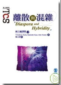 chinese diaspora adn hybridity