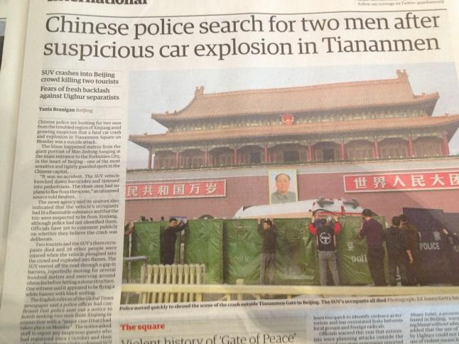 Tiannenmen